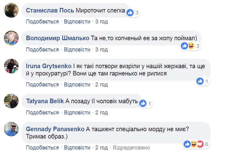 ''Шалит с Николаем ІІ'': Няша-Поклонская оконфузилась на похоронах Захарченко. Фотофакт