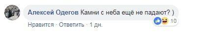Аксенова ''разнесли'' за вранье о катастрофе в Крыму