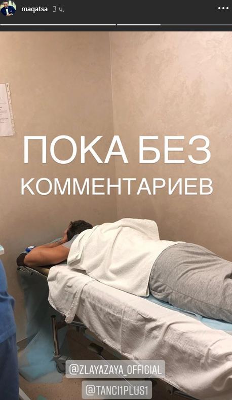 На відомому українському шоу сталася серйозна НП: з'явилося відео