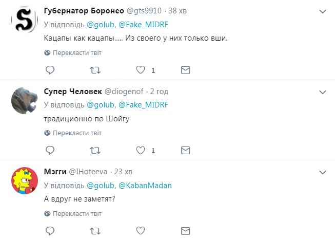 Пропагандисты показали, как истребители РФ разбомбили мост в Беларуси