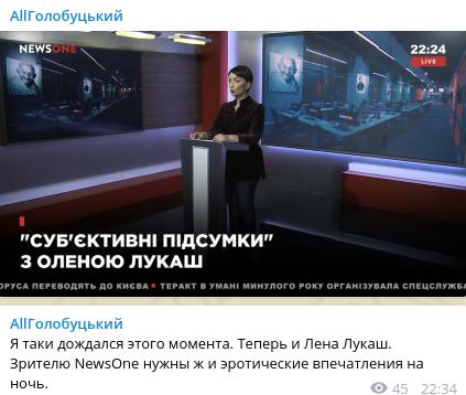 Екс-міністр Януковича стала телеведучою на відомому каналі
