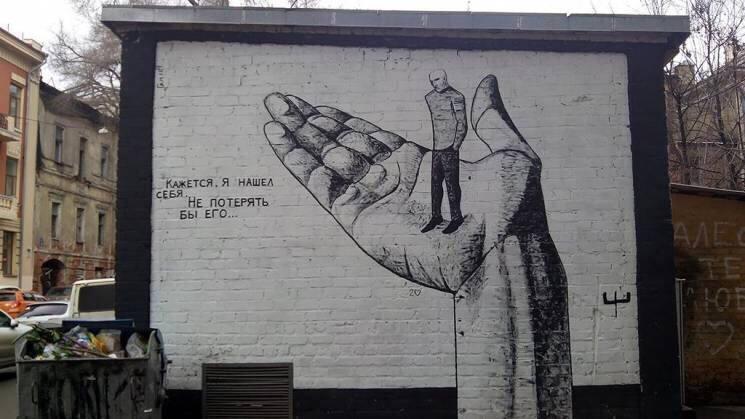 Так выглядело граффити Гамлета