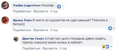 В университете Одессы - скандал из-за Захарченко