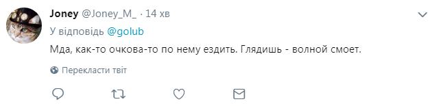 В Крымский мост врезался плавучий кран