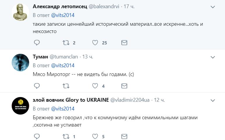 ''ÐœÑÑа годами не видим!'' Ð' РоÑÑии нашлоÑÑŒ отрезвлÑющее поÑлание из СССР