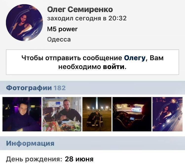 Смертельная авария в Одессе: в сети показали виновника