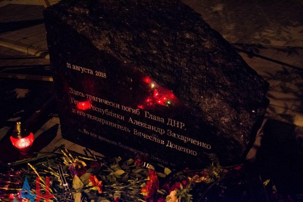 """ДНР"" зганьбилися з пам'ятником Захарченка"