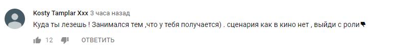 Зеленський йде у президенти України: в мережі ажіотаж