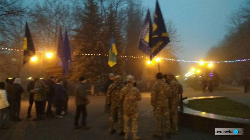 На Донбассе прошли акции в честь Бандеры: фото и видео