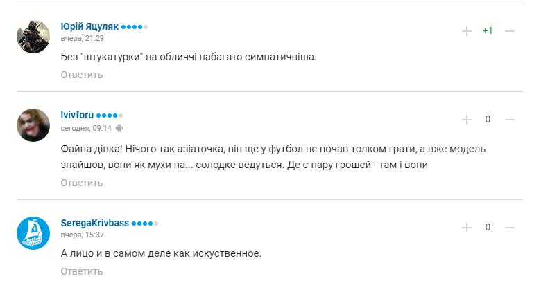"""Подруга новичка """"Динамо"""" удивила сеть внешностью"""