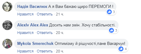 Вакарчука закликали піти у президенти слідом за Зеленським