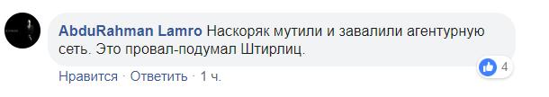 ''Штирлиц, это провал!'' Путин и ''рожениц'' стали посмешищем в сети