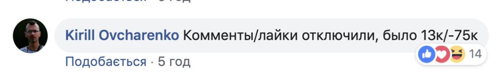 Новорічне привітання Путіна обернулося ганьбою