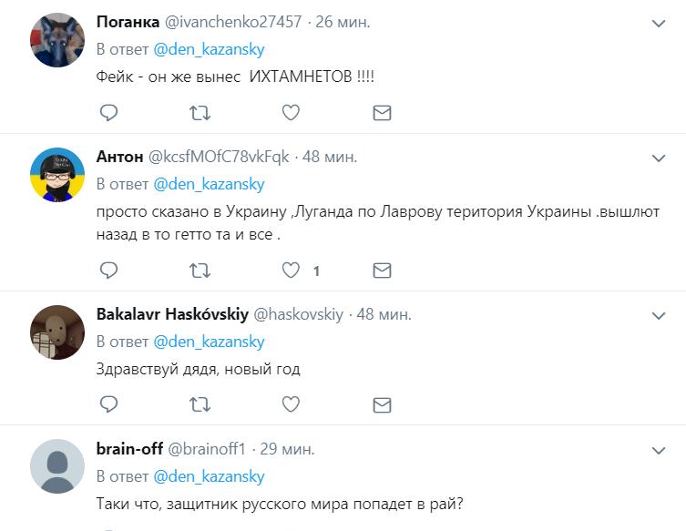 ''Выносил ихтамнетов из огня'': Россия решила ''слить'' Украине террориста ''ДНР''