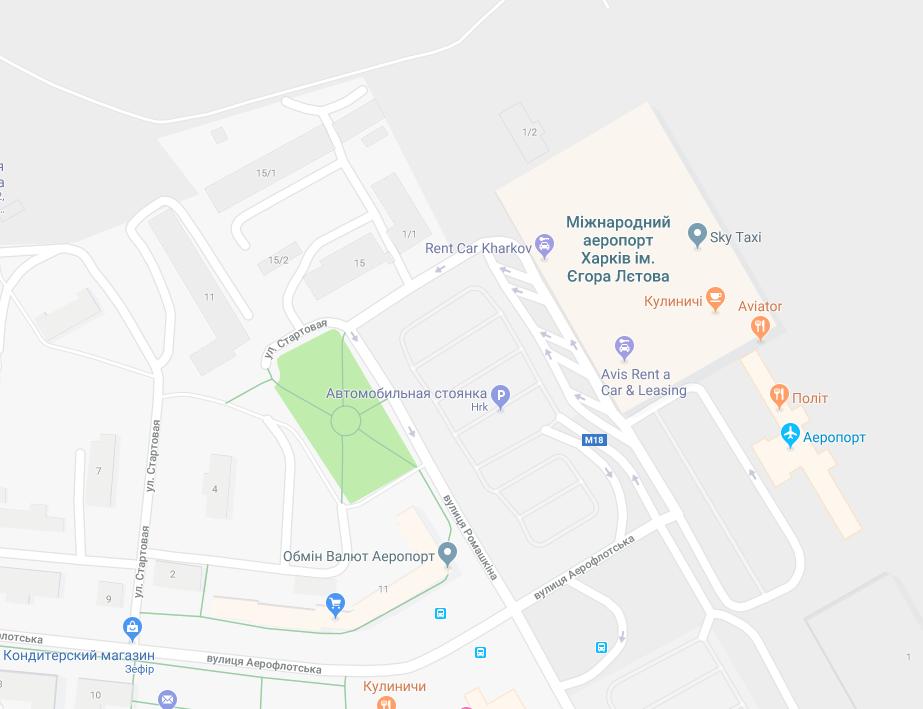 Перейменування аеропорту Харкова отримало продовження