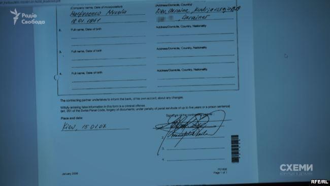 Дело Мартыненко получило новый поворот: опубликованы разоблачающие документы