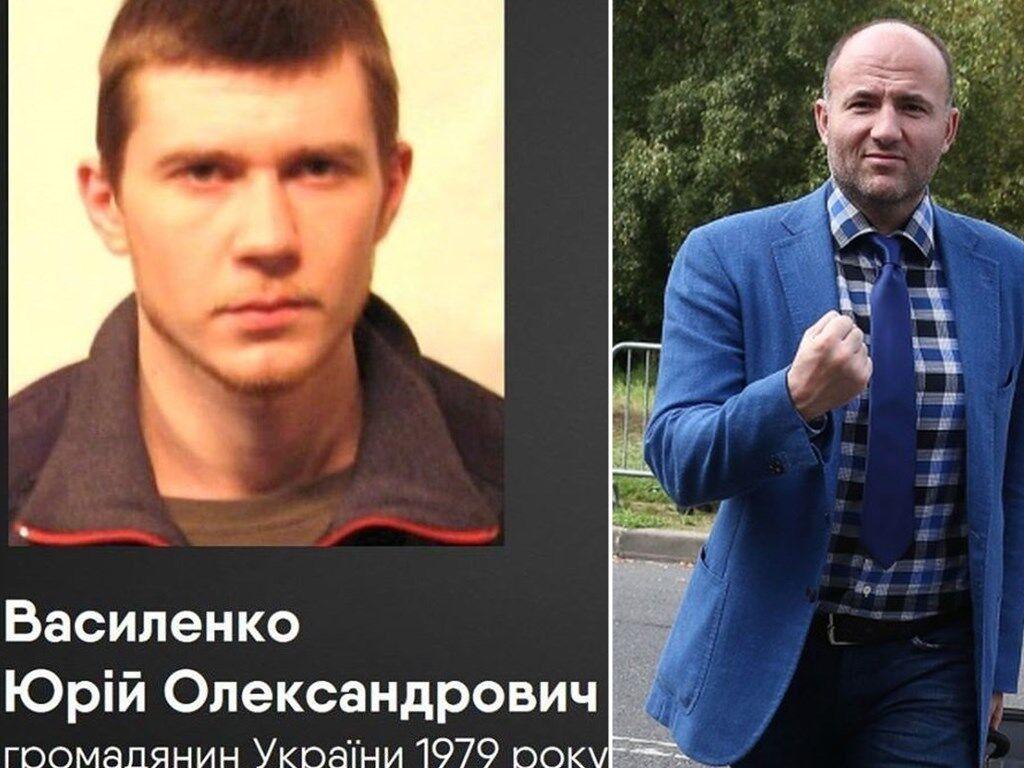 Василенко і Фукс: обидва родом із Харкова