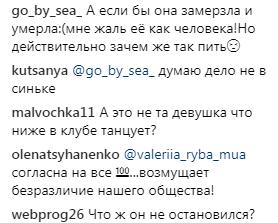 У Кропивницькому розгулювала майже гола дівчина: відео