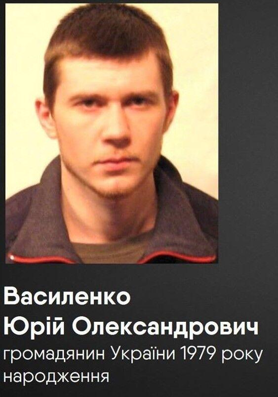 Викрадення організатора вбивства Вороненкова: мотиви