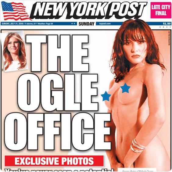Голая Мелания: всплыли скандальные снимки жены Трампа (18+)