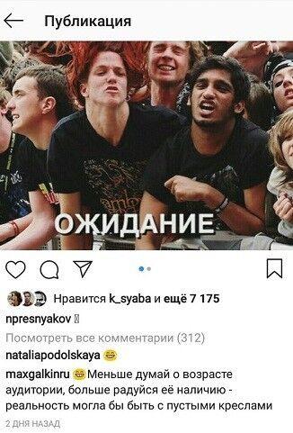 Галкін публічно присоромив онука Пугачової: що трапилося