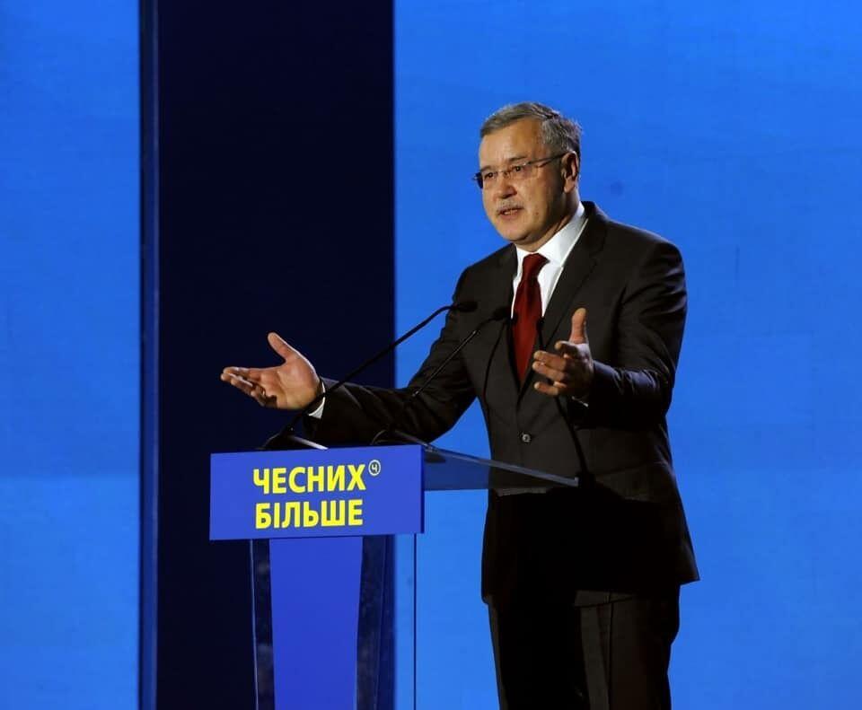 В Вакарчука не верят: молодые политики поддержали Гриценко