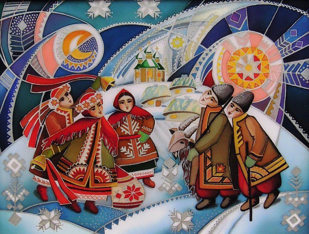 Открытки славянский новый год