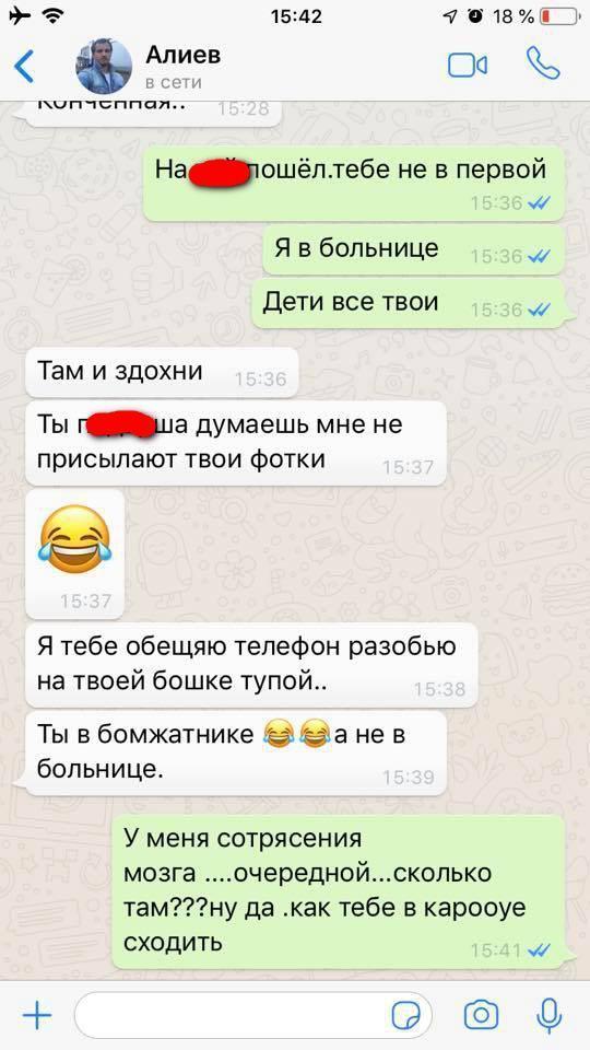 Скандальний екс-динамівець Алієв побив свою колишню дружину