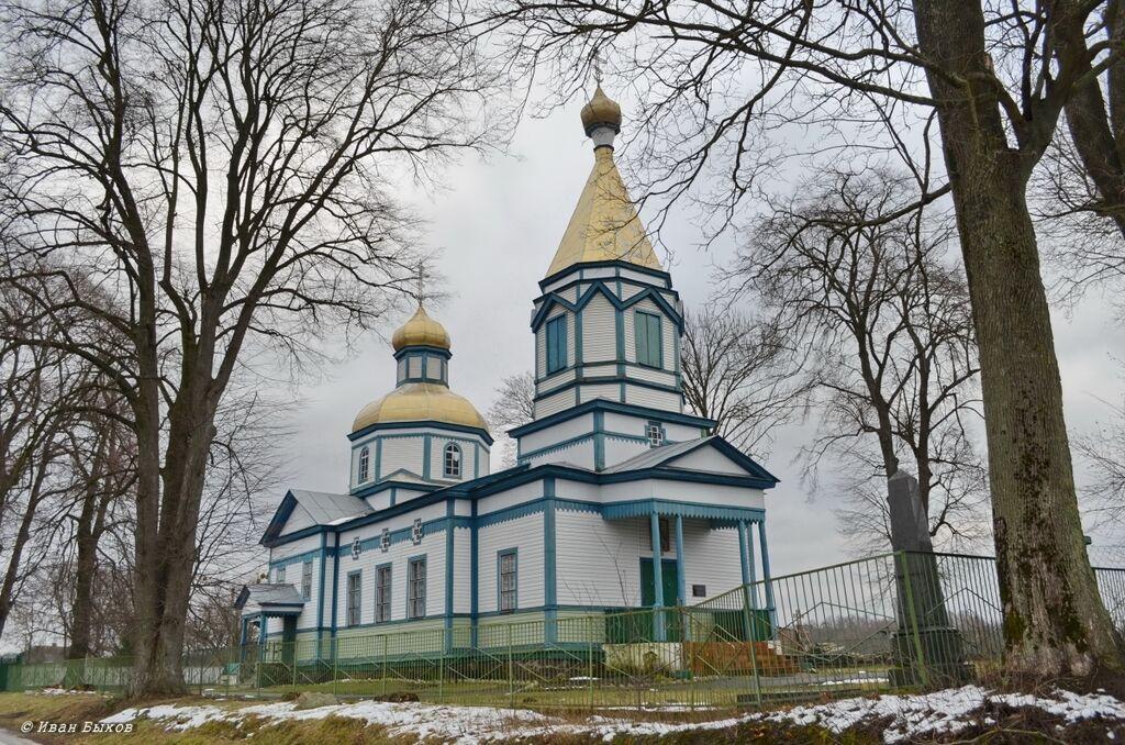 Церковь с. Ворсовка