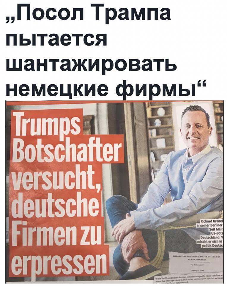 Из-за России санкции грозят Германии