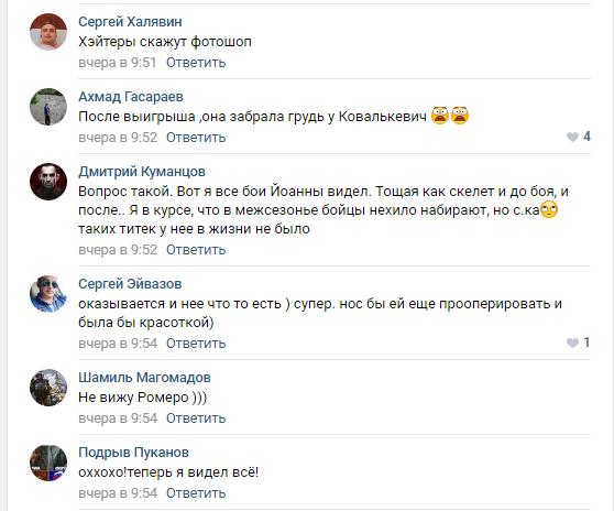 Йоанна Енджейчик