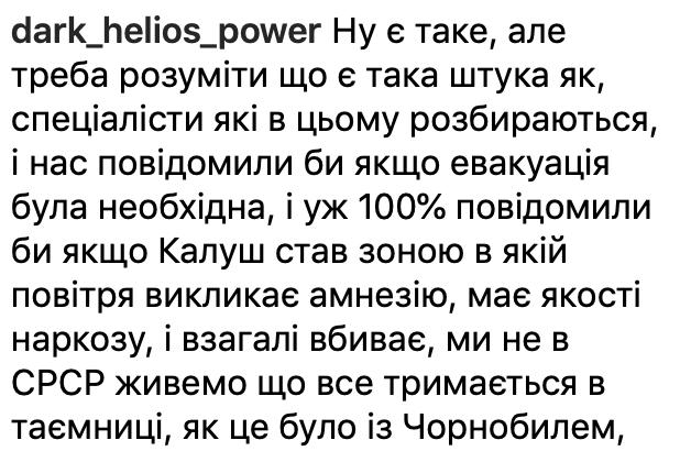 НП на заводі Іванчука: чи приховає пожежа багатомільярдні схеми