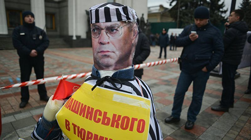 """""""Пашинського в тюрму!"""""""