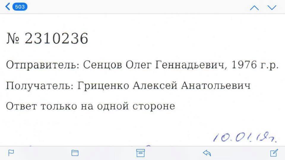 Чому досі немає єдиного кандидата в президенти України?
