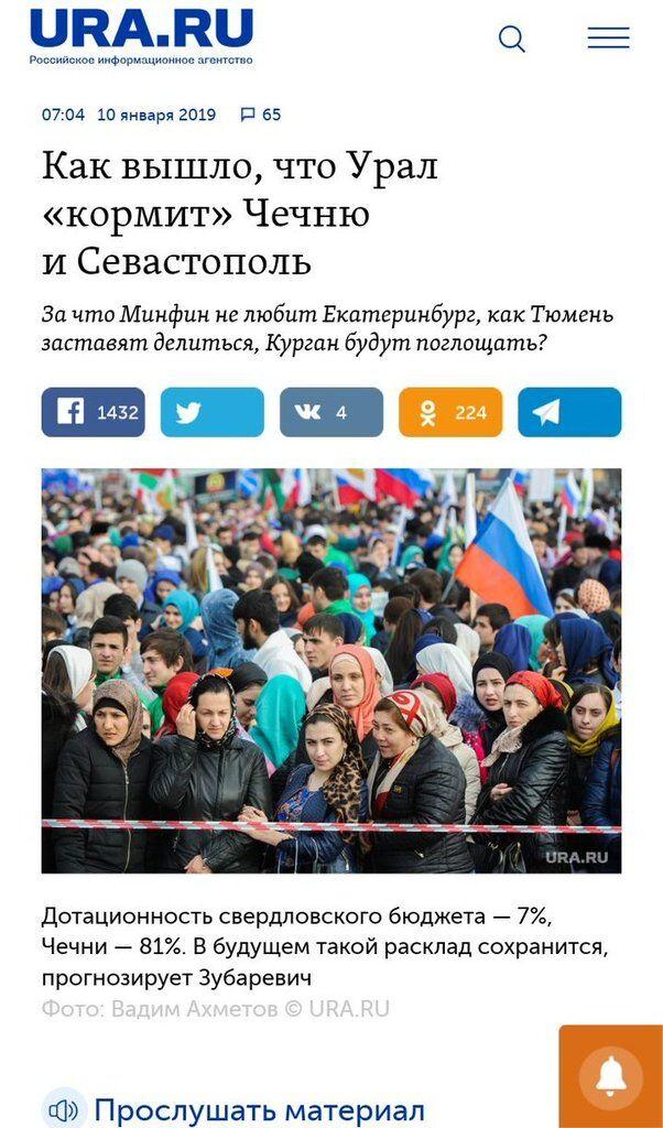 Новости Крымнаша. Если все украинцы уедут из Крыма, мы его потеряем