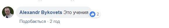 Работают взрывотехники: в Харькове ''заминировали'' сразу две школы