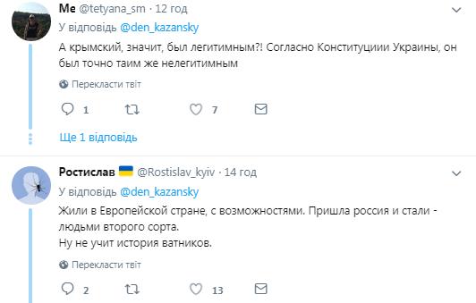 Окупантів Криму жорстко рознесли за заяву про Донбас
