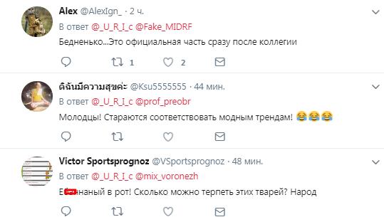 Следком РФ опозорился песнями Моисеева