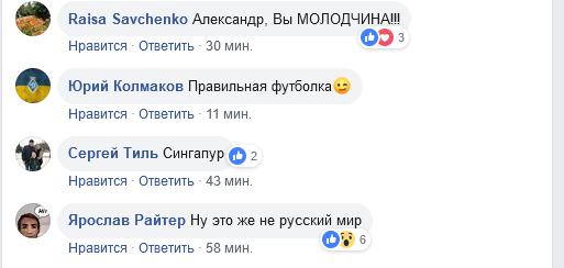 """''Не ''русскій мір'': Усик показав, як виглядає """"правильна країна"""""""
