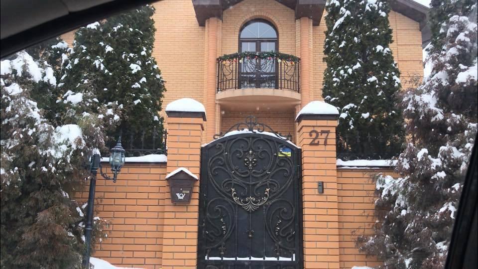 Особняк под Киевом