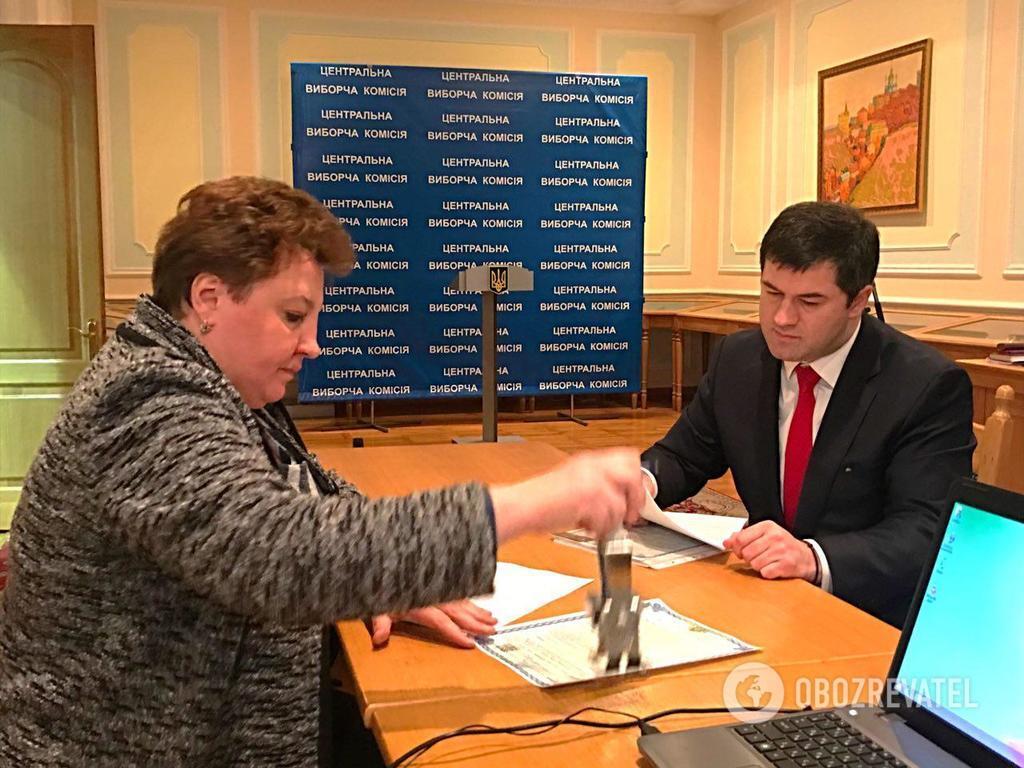 Насіров подав документи для участі у виборах президента