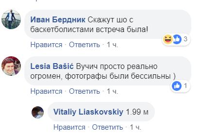 У мережі ''спалили'' зріст Путіна