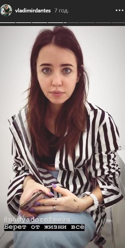 Надя Дорофеева в больнице (скриншот из Stories)