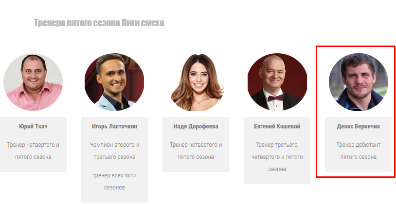 """Украинский боксер-чемпион стал тренером в """"Лиге смеха"""""""