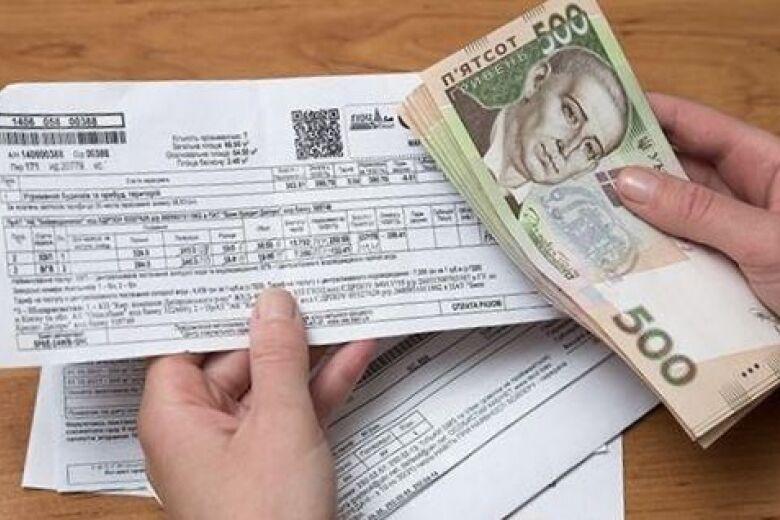 В Україні почнуть масово забирати субсидії