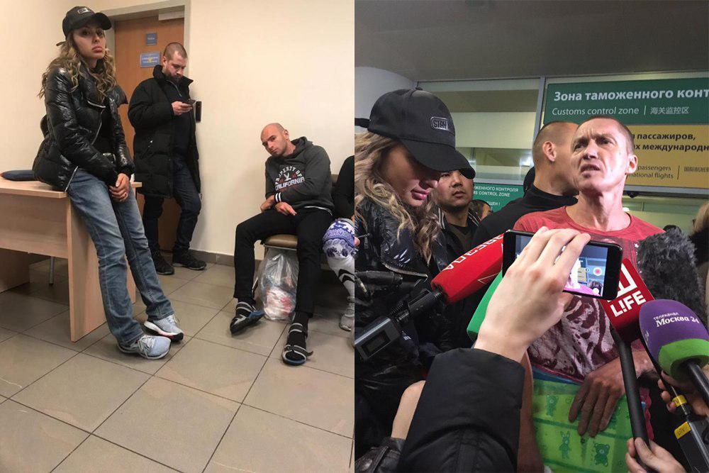 Рыбку и Лесли схватили в Москве: что произошло