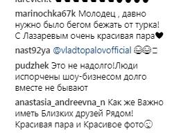 Российский певец признался Лорак в любви