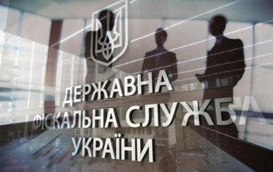 Ликвидация ГФС: появились новые детали реформы