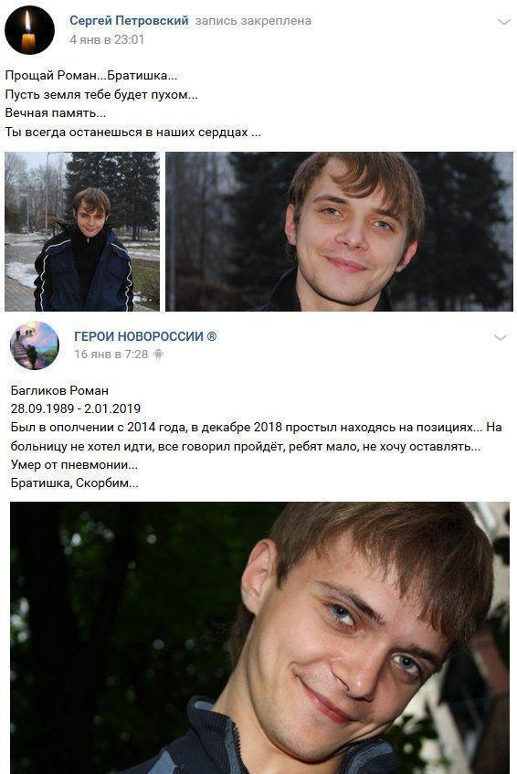 Донецк , украина , а так же в любом другом городе, доступном в нашей базе.