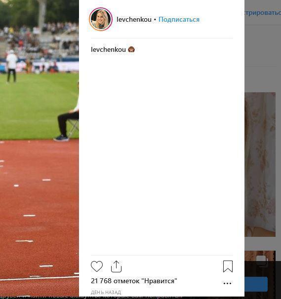 Украинская спортсменка восхитила сеть откровенным фото